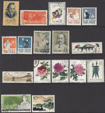 China People's Republic 1957-65 hi val selection 17 diff used stamps cv $33.25