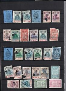 Canada Interesting Revenue stamps Saskatchewan law and power commission stamps