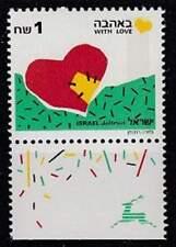 Israël postfris 1990 MNH 1166 - Zegels met Groeten (phosphor rechts)