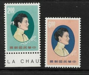 Republic of China Scott #1448-#1449 mint hinged 1965 Madame Shiang Kai-shek set