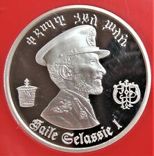 Ethiopia: 1972 Haile Selassie 5 Dollar Silver Proof Coin. Crowned Lion of Judah