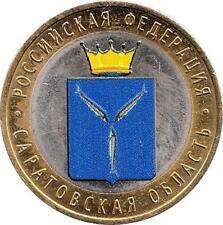 """Russland 10 Rubel 2014 """"Saratov Oblast"""" Farbe"""