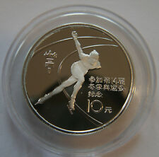 CHINA 10 YUAN 1984 SPORT SKATING