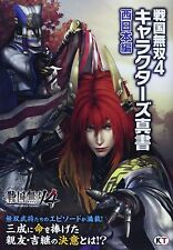 Samurai Warriors 4 Characters Art Book West area / PS3 PS Vita