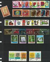 NZ327) New Zealand 1976 Roses, Artefacts, Anniversaries, Vintage Farms, Xmas MUH