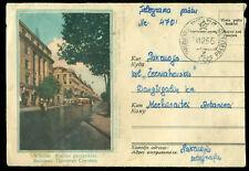 SOVIET LITHUANIA ILLUSTRATED COVER VILNIUS STALIN PROSPECT PMK PAKRUOJIS 1955 RR