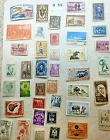 Mint worldwide stamps.  Lot # G 56 Monaco, Grenada, Turkey, Paraguay, Madagascar
