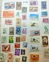Mint worldwide stamps.  Lot # G 56 Monaco, Grenada, Turkey, Paraguay, Madagascar