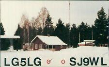 Morokulien Norway LG5LG   QSL    AK.1455