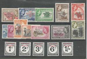Gold Coast 1957 QEII fine MNH set for Ghana Independence + MNH Postage Dues set