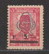 Sumatra 0148 OVERPRINT ORI 71z MNH Japanese occupation Japanse bezetting