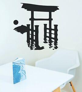 Japanese Torii Gate Wall Art Sticker - Shinto bridge - japan wall art design