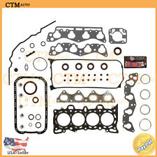 Fits: 1996-2000 Honda Civic 1.6 Eng Code D16Y7,D16B5,D16Y8 MLS Full Gasket Set