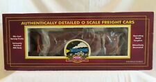 MTH by Rail King 20-91008 Southern Pacific Caboose New In Box