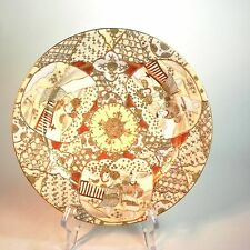 "Vintage Japanese Satsuma Porcelain Plate Signed 8.37"""