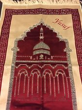 Personalised Prayer Mat Mussallah Red with any name