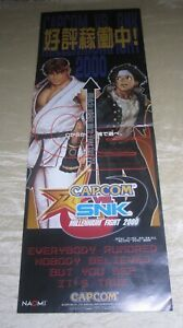 2000 CAPCOM VS. SNK VIDEO POSTER