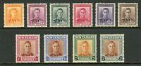 New Zealand Scott #258-268 Mostly MNH King George VI CV$31+