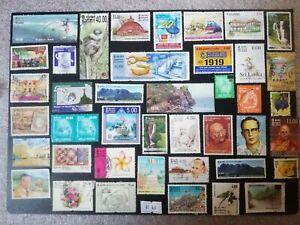 Sri Lankan Used Beautiful Postal Stamp Collection R61