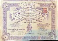 Ottoman Turkey 1913 Constantinople Istanbul Construction bond certificate share
