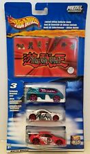 Hot Wheels Yu-Gi-Oh--Limited Edition Collector Guide-3 car set