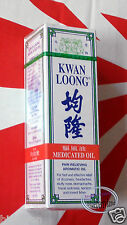 KWAN LOONG Medicated Oil Pain Relief 57ML Pain Relief Ointments Creams & Oils