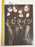 C97 Tights DOUJIN Yom Tights kuro B5/28p art book yomu japan comiket anime miru