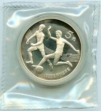 Genuine Silver 1986 China World Cup Soccer 5 Yuan Proof | Original Mint Sealed