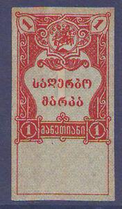 1921? Soviet Georgia? Revenue Fiscal 1 Rub on back of Georgian 500 Rb MH Imperf