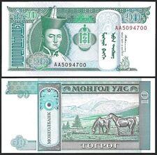Mongolia 10 TUGRIK ND 1993 P 54 UNC