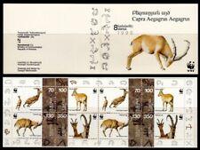 ARMENIA 1996 WWF WILD ANIMALS ANIMAUX SAUVAGES TIERE BOOKLET #861BK