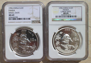 A Pair of NGC MS69 China 1996 1 Oz Silver Panda Coins (Small and Large Date)