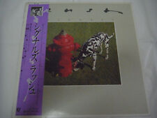 RUSH-Signals JAPAN 1st.Press w/OBI Pink Floyd Dream Theater AC/DC Iron Maiden