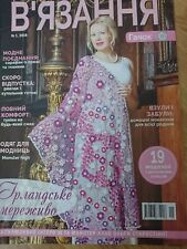 Irish Lace Collar in Crochet pattern magazine Ukrainisch häkel Irisch Schuhe
