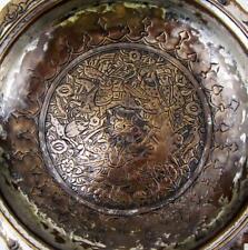 ANTIQUE PERSIAN SILVERED COPPER BOWL c1850 ISLAMIC ART