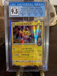 Pokemon GEM MINT CGC 9.5 Kanazawa's Pikachu 144/S-P PSA 10?