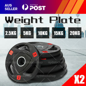2.5-20KG Rubber Olympic Weight Plate Weight Lifting Bumper Barbell Dumbbell AU