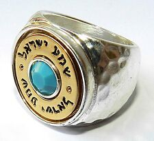 Hammered Gold & Silver Ring Kabbalah Hebrew Jewish Carved Turquoise Sz 8