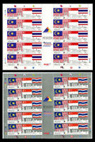 MALAYSIA STAMP 2013 TRI-NATION MALAYSIA SINGAPORE THAILAND SET 2 FULL SHEET