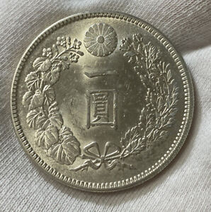 Meiji 35 Years 1902 Japan 1 One Yen Silver Imperial Dragon Coin