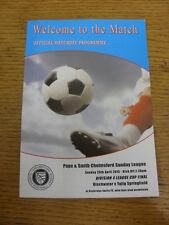 26/04/2015 Chelmsford Sunday League Division 4 Cup Final: Blackwater v Tulip Spr