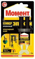 Moment Repair Epoxy 3min Extra Strong Transparent Waterproof Syringe Glue 6ml