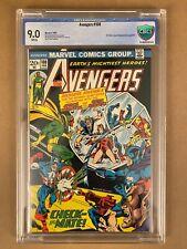 Avengers #108 - Bronze Age 2/1973 (Marvel) - 9.0 CBCS (Not CGC)