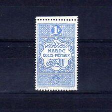 MAROC Colis Postaux n° 8 neuf avec charnière