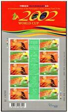 HONG KONG 2002 MNH WORLD CUP SHEETLET