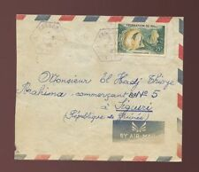 French Guinean Air Mail Stamps