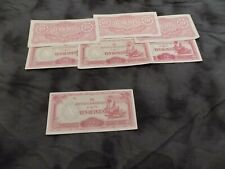 WW2 Japanese Occupation Ten Rupees Note