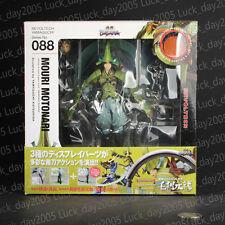 Kaiyodo Revoltech 088 Sengoku Basara Mouri Motonari Action Figure