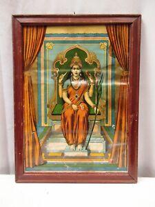 "Antique Lithograph Print Oleograph Goddess Parvati Ravi Varma Press Lonawala """