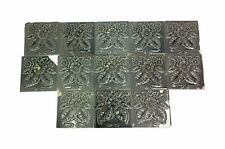 Gray Art Nouveau Daisy Raised Wall Tile Set